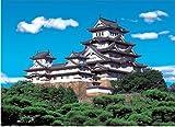 500ピース 美箔 姫路城 500-97