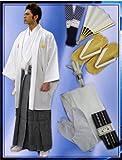 メンズ男性紋付羽織袴フルセット白 成人式&卒業式に