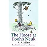 The Hoose at Pooh's Neukby A.A. Milne