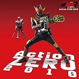 Action-ZERO 2010