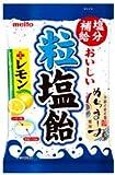 名糖産業 粒塩飴 70g×10袋