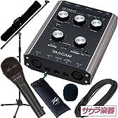 TASCAM タスカム オーディオインターフェイスセット US-144MKII サクラ楽器オリジナル 高音質インターフェイスセット
