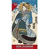 Japanese Prints Calendar 2016