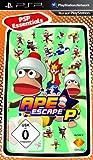echange, troc Ape Escape PSP Essentials [Import allemande]