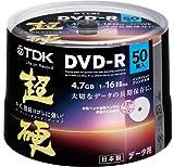 TDK データ用DVD-R 16倍速対応 ホワイトワイドプリンタブル 超硬シリーズ 日本製 50枚スピンドル DR47HCPWC50PA