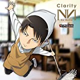 TVアニメ「進撃!巨人中学校」キャラクターソングシリーズ Clarity