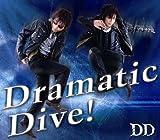 Dramatic Dive!