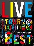 KANJANI∞LIVE TOUR!! 8EST〜みんなの想いはどうなんだい?僕らの想いは無限大!!〜(DVD初回限定盤) / 関ジャニ∞ (出演)