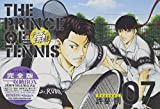 テニスの王子様完全版Season1 07—完全版 (愛蔵版コミックス)