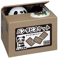 Shine Itazura Stealing Coin Bank - Panda by Shine: Itazura