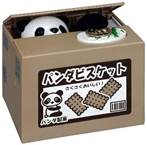 Itazura Coin Bank (Panda)