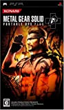 Metal Gear Solid Portable Ops + [Deluxe Pack] [Japan Import]
