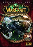[UK-Import]World of Warcraft Mists of Pandaria Game PC