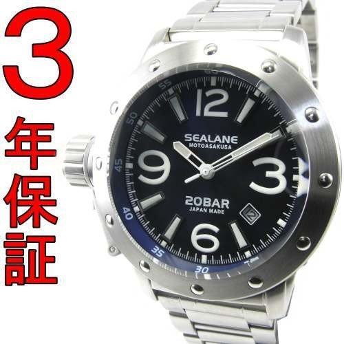シーレーン SEALANE シーレーン 腕時計 SEJ010-MBL