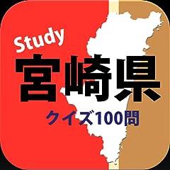 StudyMiyazaki