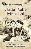 img - for Gaata Rahe Mera Dil 50 Classic Hindi Film Songs book / textbook / text book