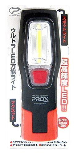 プロックス ウルトラLED万能ライト ブラック(PX914K) PX914K