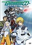 Gundam 00: Season 1, Part 3 [DVD]