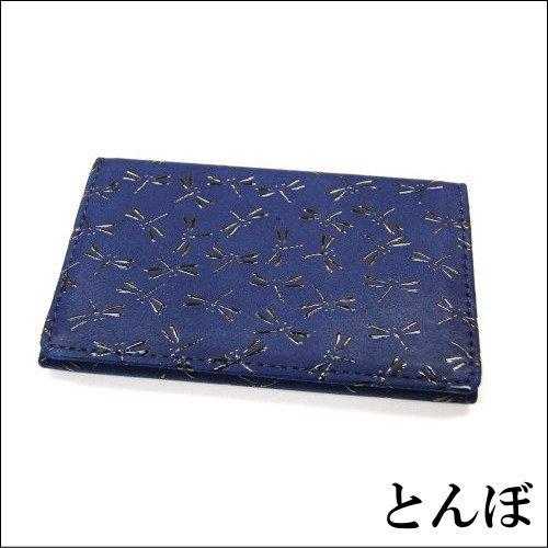 印傳屋 印伝 メンズ 名刺入れ 2501 紺×黒 日本製 和柄 本革 カードケース 男性 ギフトに。 (とんぼ)