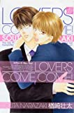 LOVERS COME COME! / 楢崎 壮太 のシリーズ情報を見る
