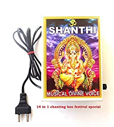 14 in 1 MANTRA CHANTING /REAPTER / VOICE/ SLOKA/ BHAJANA BOX