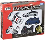 Rushed to the Scene! Emergency Vehicle Tomica Gift! (japan import)