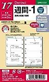 レイメイ藤井 ダヴィンチ 手帳用リフィル 2017 12月始まり ウィークリー ポケット DPR1731