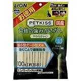 ペットキッス 食後の歯みがきガム やわらかタイプ 超小型犬~小型犬用 エコノミーパック100g 1P