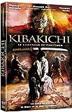 echange, troc Kibakichi film 1