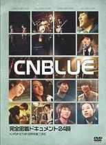 CNBLUE 完全密着ドキュメント24時 ~K-POPスター 世界を魅了する(初回生産限定盤)(外付け特典ポスターなし) [DVD]<br />