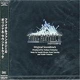 ファイナルファンタジーXI オリジナル・サウンドトラック