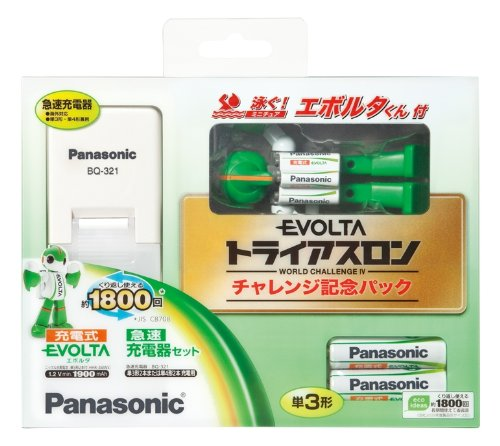 Panasonic EVOLTA Rechargeable Battery Quick Charger [Triathlon Challenge! limited Version] (AA Ni-MH x2) (Panasonic Evolta Aa compare prices)