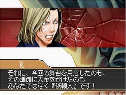 エル ザ プロローグ トゥ DEATH NOTE ~螺旋の罠~