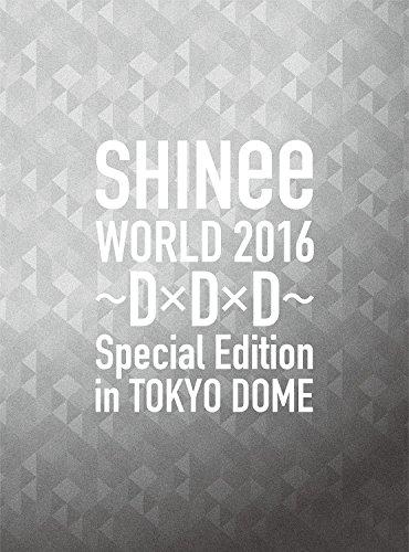 【早期購入特典あり】SHINee WORLD 2016~D×D×D~ Special Edition in TOKYO DOME(初回限定盤)(ワイド・ポストカードセット2枚組付き) [Blu-ray]