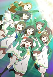 Wake Up, Girls! 1 初回生産限定版 [Blu-ray]