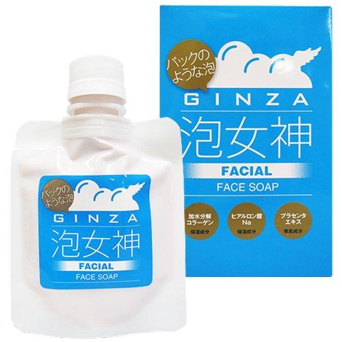 銀座・イマージュ化粧品 GINZA泡女神フェイシャルソープ 110g