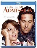 アドミッション -親たちの入学試験- [Blu-ray]