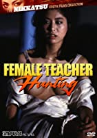 Female Teacher Hunting [DVD] [Region 1] [US Import] [NTSC]