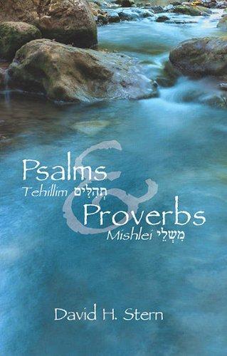 psalms-tehillim-proverbs-mishlei