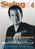 Swing JOURNAL (スイングジャーナル) 2010年 04月号 [雑誌]
