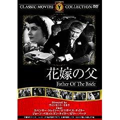 �ԉł̕� [DVD]