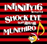���'܂ł������[�N���X�}�X��INFINITY 16 welcomez SHOCK EYE from �Ó�T��, MUNEHIRO