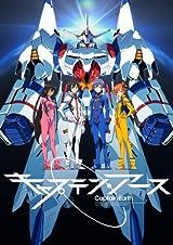 「キャプテン・アース」BD/DVD第1~9巻にアマゾン限定版が登場