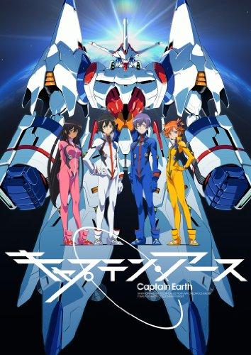 キャプテン・アース VOL.1 初回生産限定版[Blu-ray][イベント優先申込み券付き]