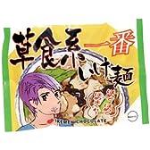 イズミクリエーション イケ麺チョコ(アソート) 菓子6個×24個