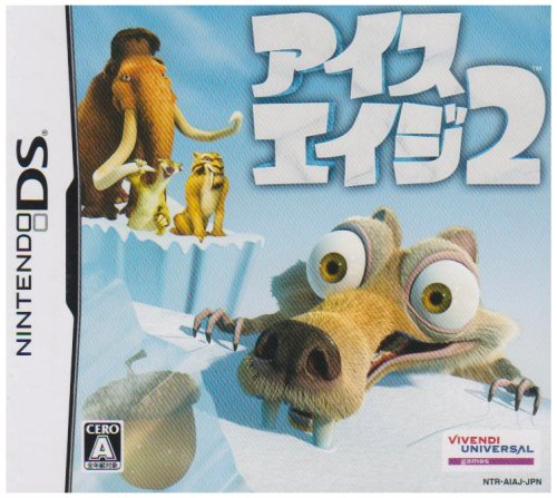 ice-age-2import-japonais