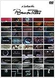 ソール・バスの世界 [DVD]