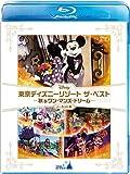 『東京ディズニーリゾート ザ・ベスト -秋 &ワン・マンズ・ドリーム-』 〈ノーカット版〉 [Blu-ray]