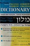 Ben Yehudas Pocket English-Hebrew Hebrew-English Dictionary (Washington Square Press Book, W 1026)