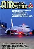 AIR WORLD (エア ワールド) 2012年 06月号